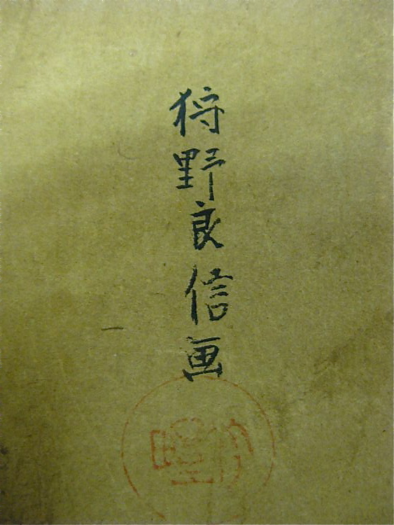 KYO SCN088