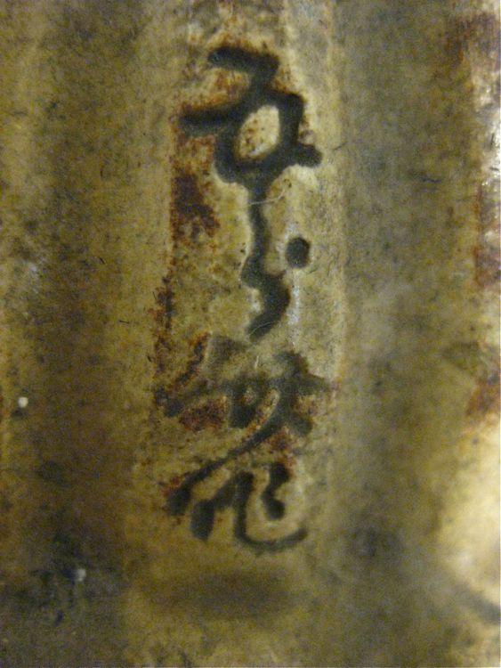 KYO MSC058