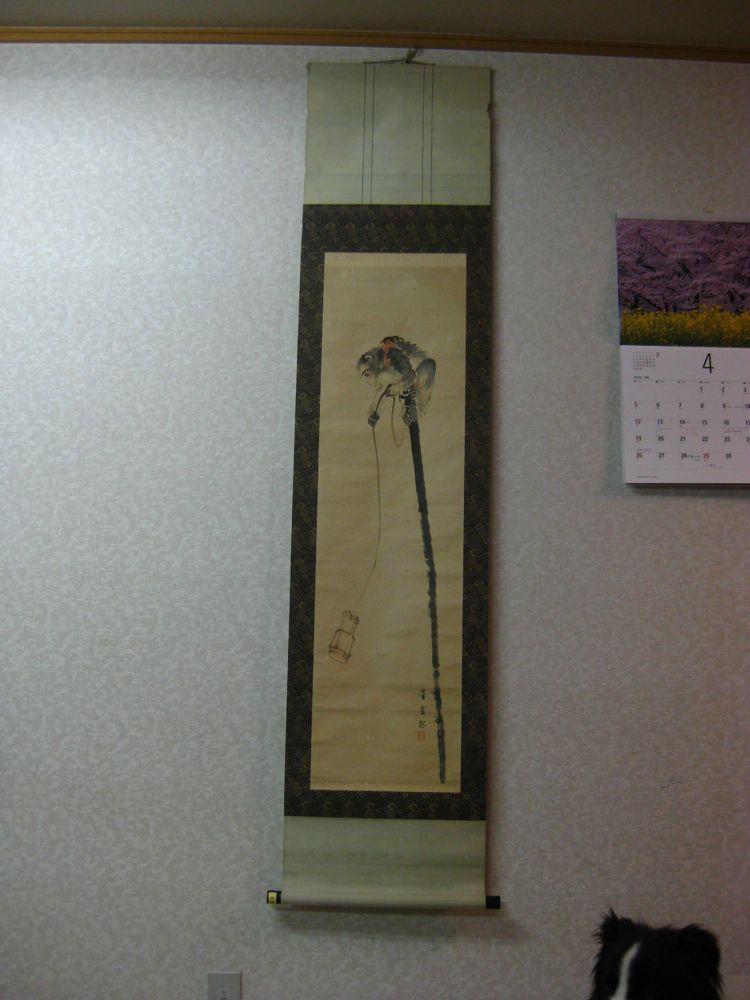KYO SCR051