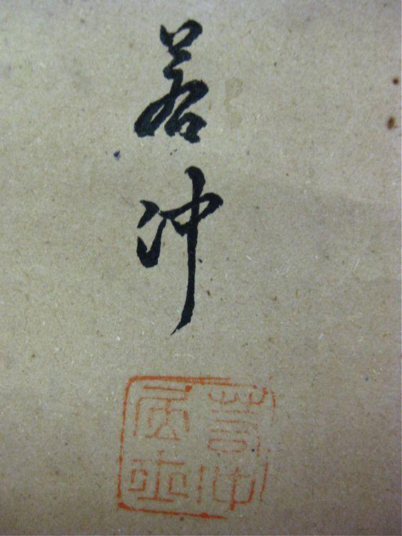 KYO SCR052