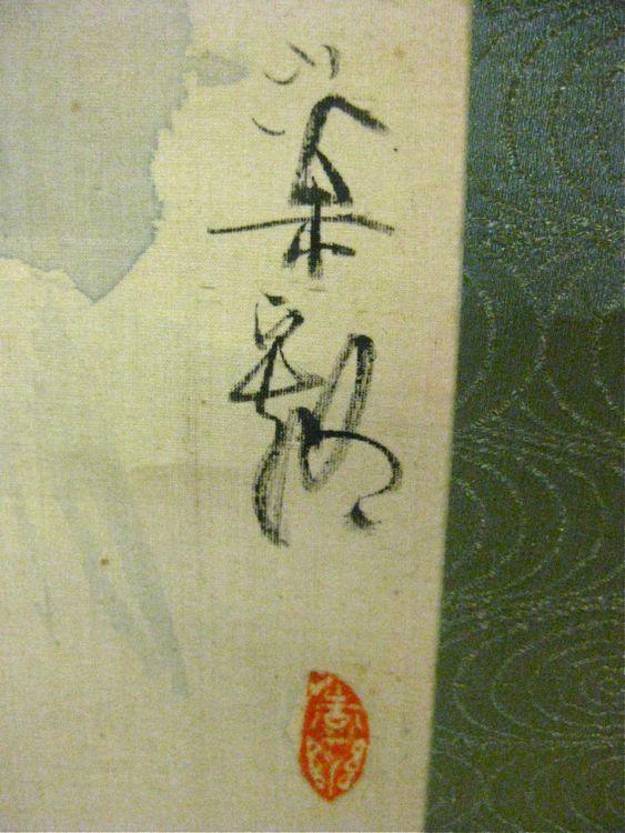 KYO SCR055