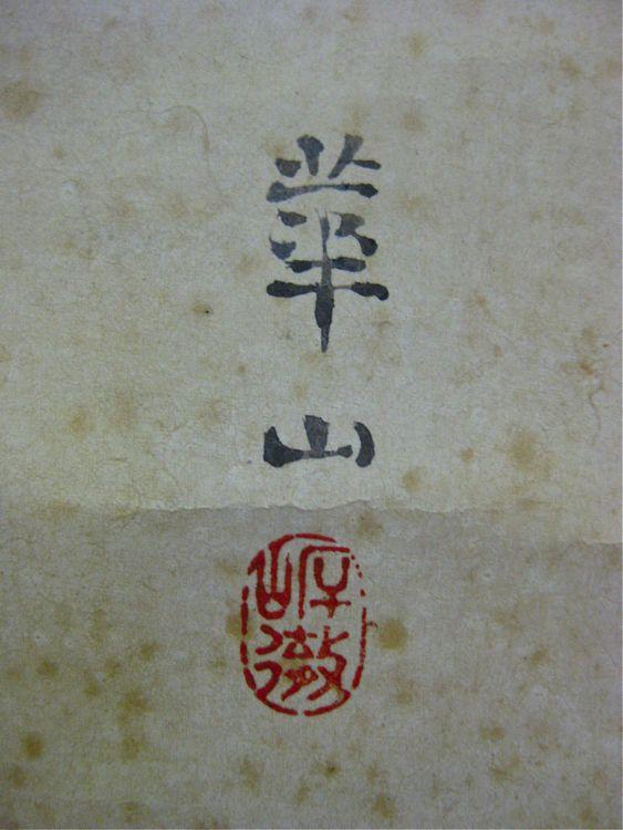 KYO SCR060