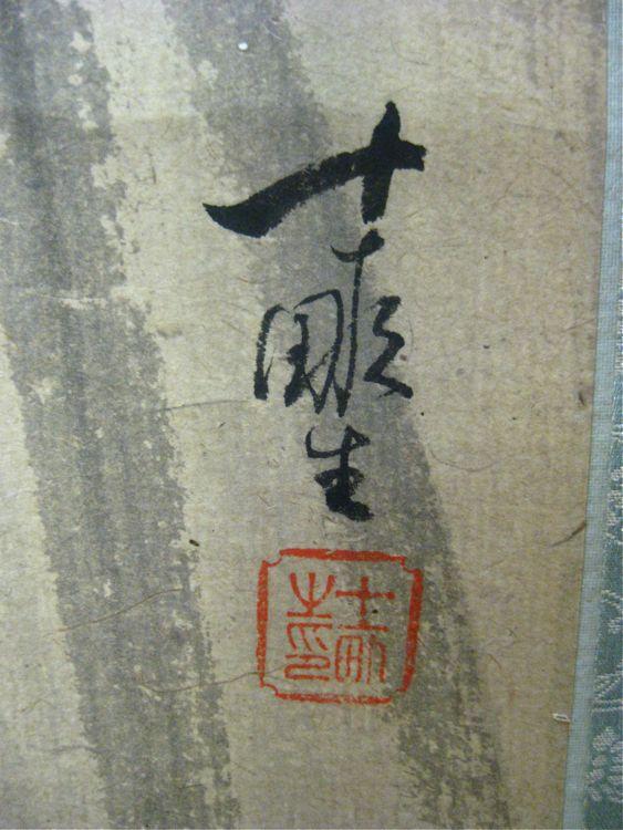 KYO SCR065