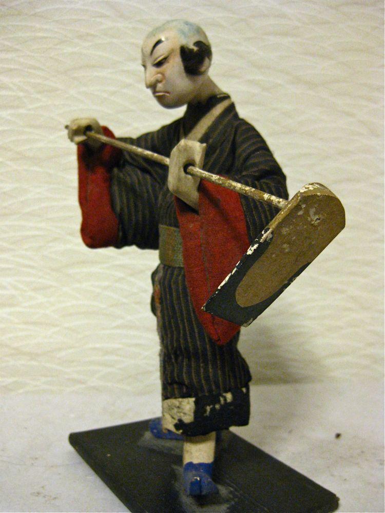 KYO DOL011