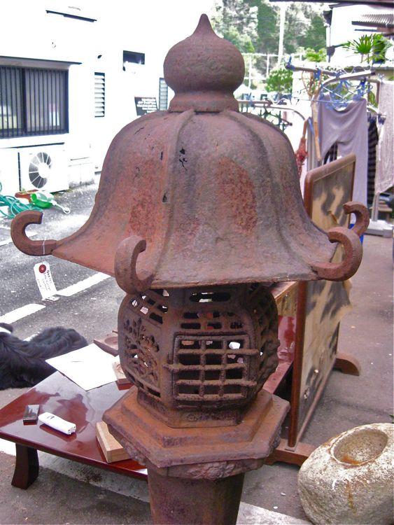 KYO GAR066