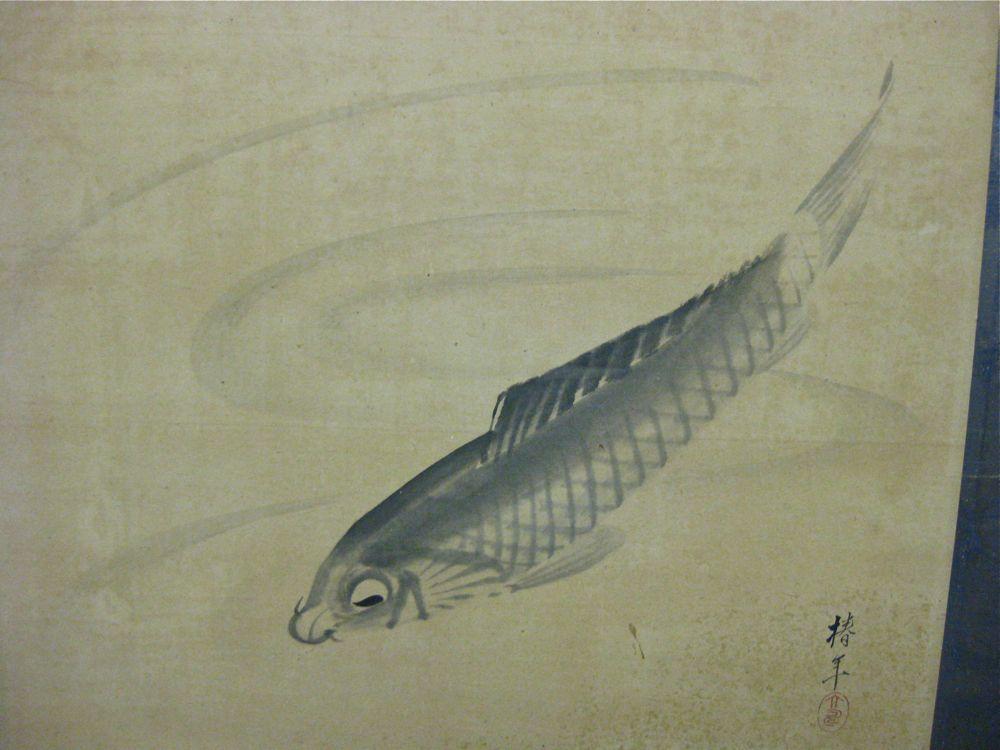 KYO SCN112
