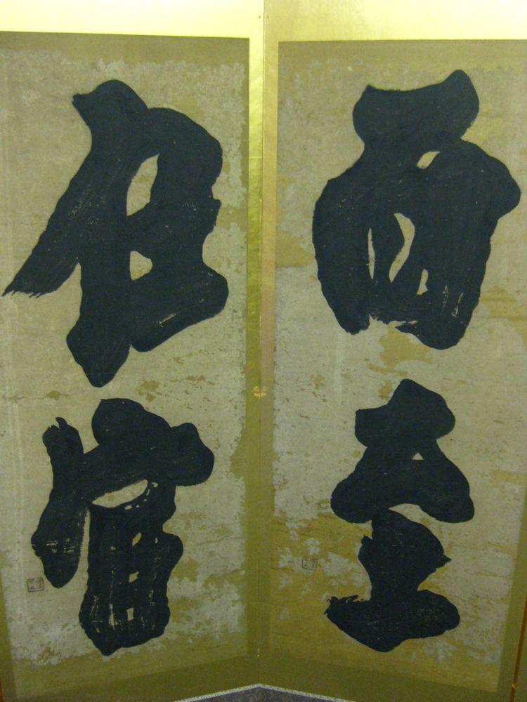 KYO SCN114