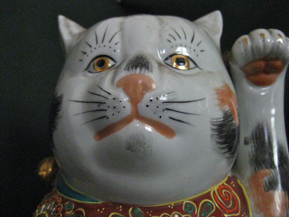 KYO OKI076