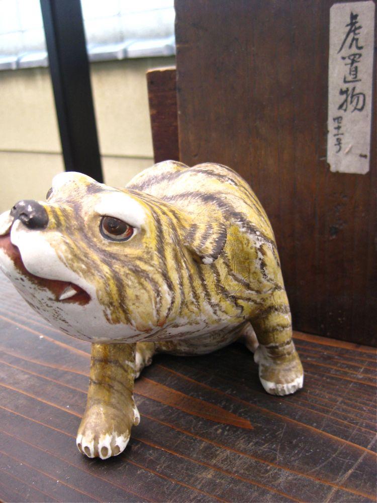 KYO OKI077