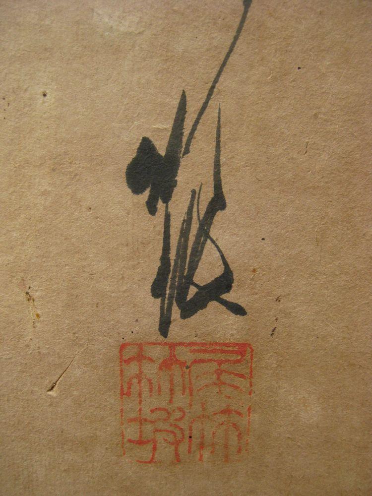 KYO SCN118