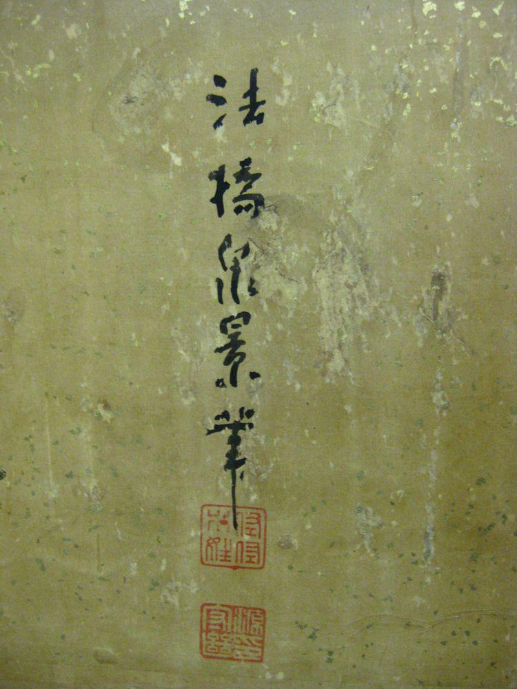 KYO SCN121