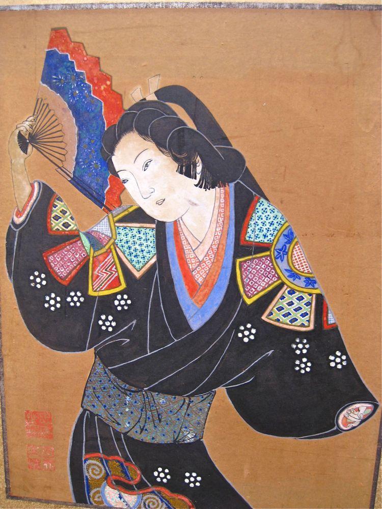KYO SCN125