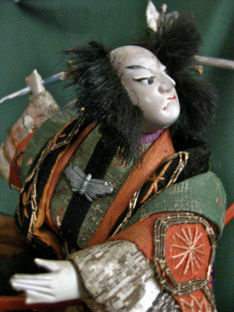 KYO DOL014