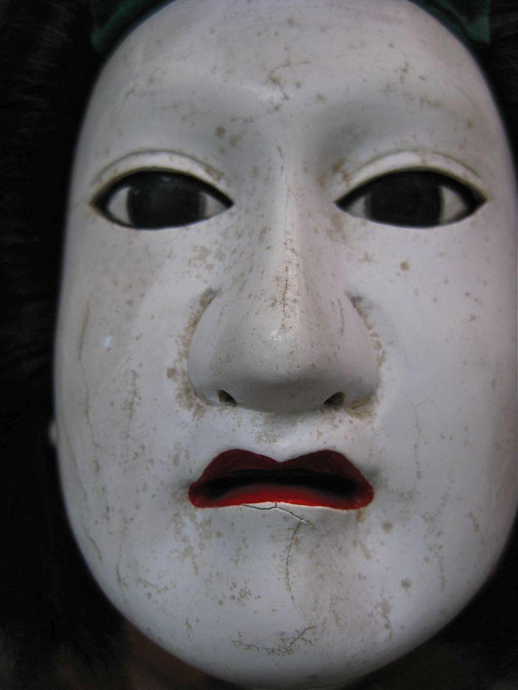 KYO DOL017