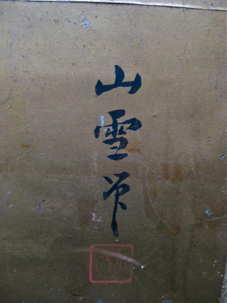 KYO SCN156