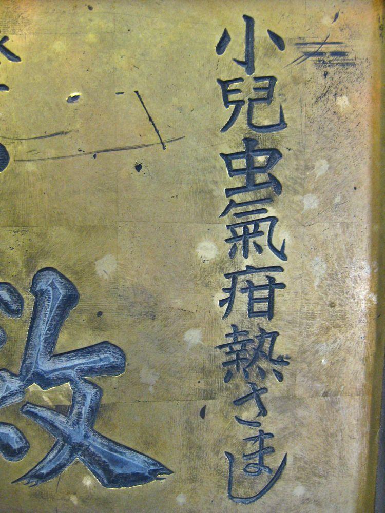 KYO KNB012