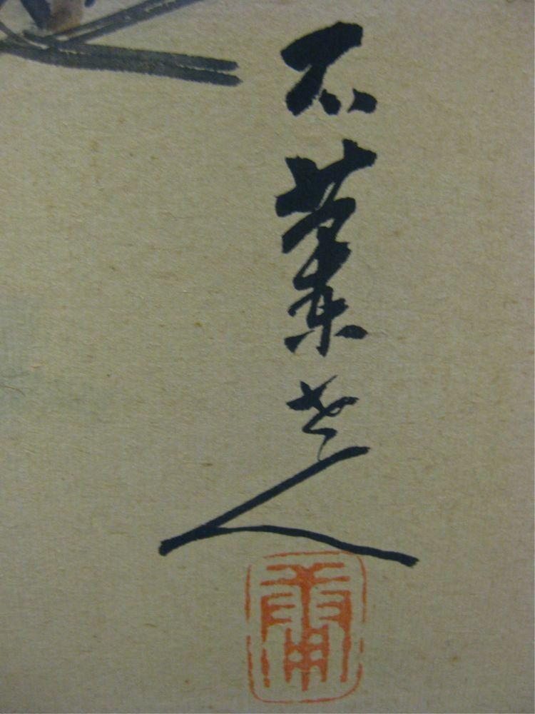 KYO SCN177