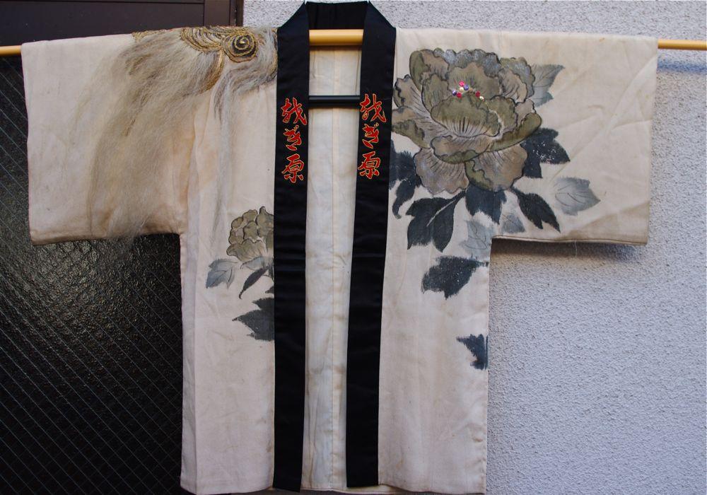 KYO KMN019