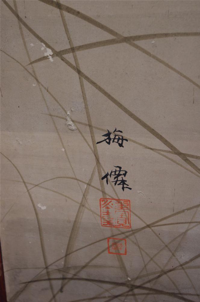 KYO SCN187