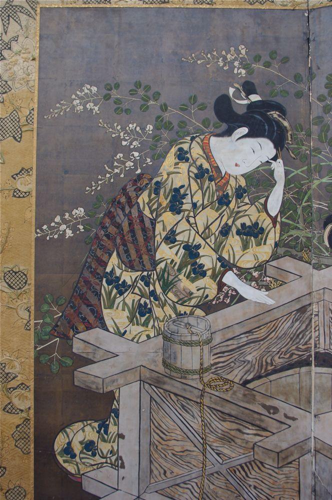 KYO SCN188