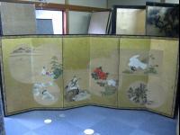 KYO SCN083
