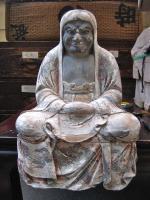 KYO BDH056