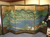 KYO SCN149