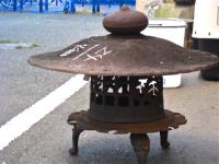 KYO GAR080